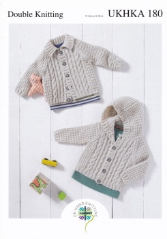 Childrens Knitting Pattern Aran Cardigan /Hoody UKHKA180
