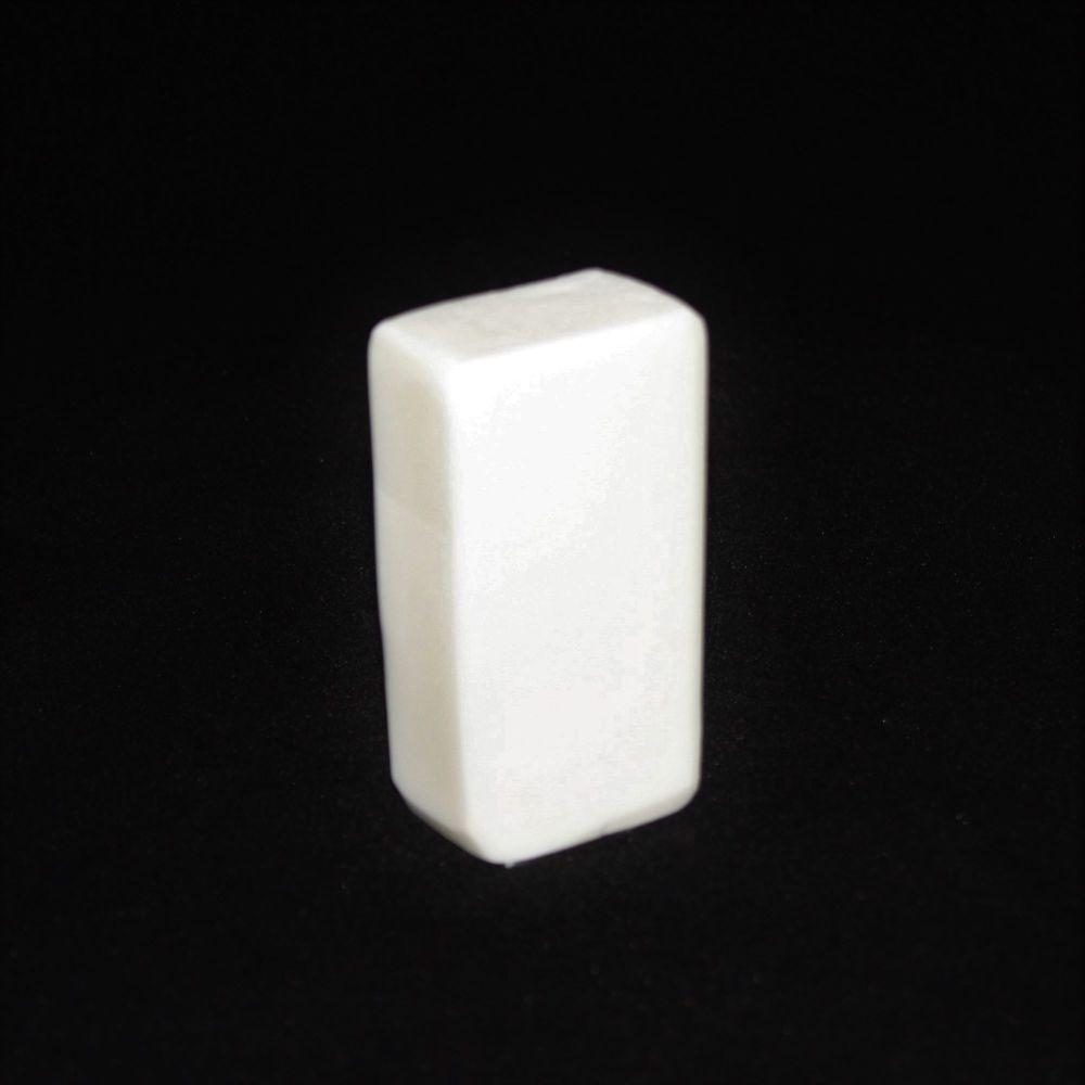 Coconut (Coconut Oil) Soap Bar