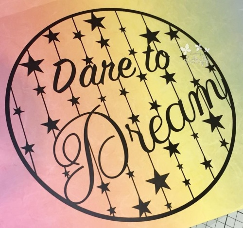 Dare to Dream - Paper Cutting Template *Commercial Use*
