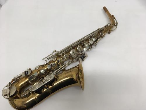 Bundy Alto Saxophone - 1008129