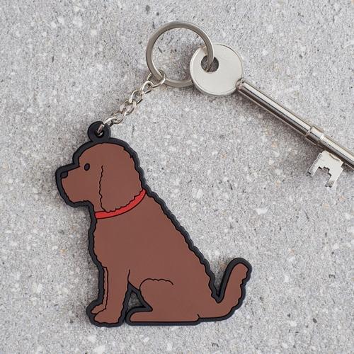 Brown Cockapoo  Key Ring
