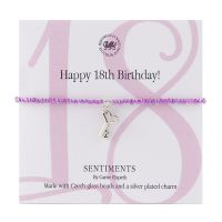 Carrie Elspeth Bracelet 'Happy 18th Birthday' Sentiment Gift Card