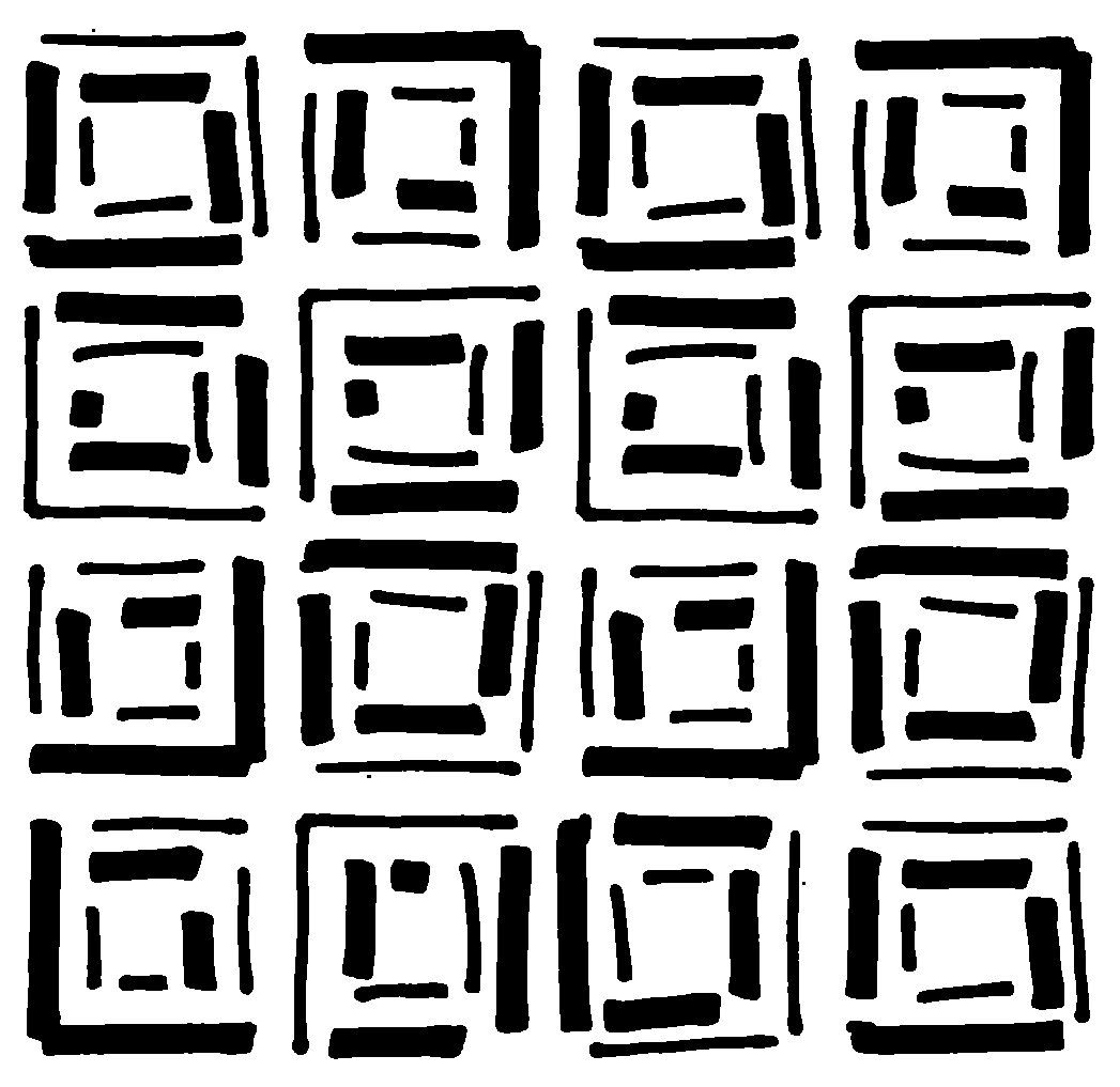 Calligraphy Cubes