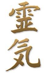 Reiki gold kanji