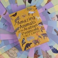Amazing Animals of the Arabian Peninsula Fact Cards