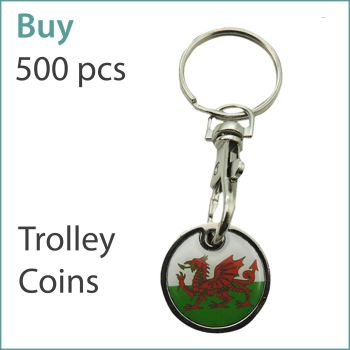 G2) Custom Trolley Coin Keyrings x 500 pcs