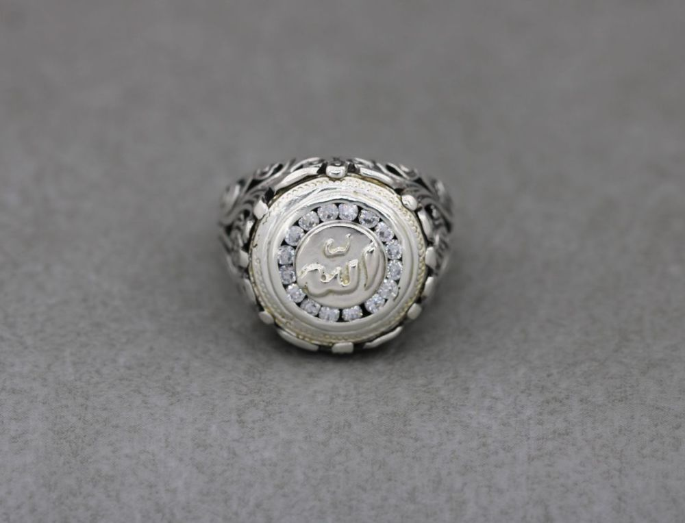 Heavy ornate sterling silver 'Allah' ring with clear stones
