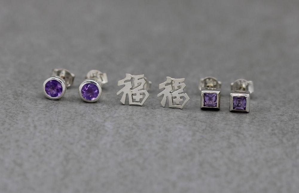 3 x pairs of sterling silver stud earrings; amethyst, oriental script & squ