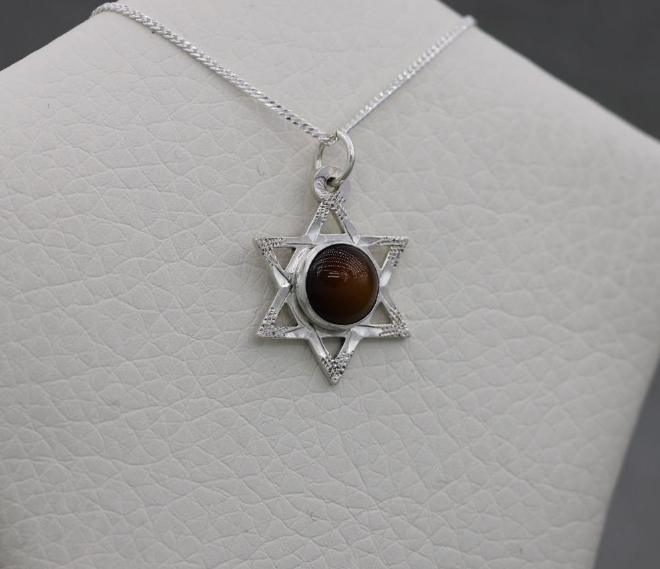 Small sterling silver & golden brown cats eye star of David necklace