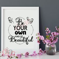 BE YOUR OWN KIND OF BEAUTIFUL<br>15 x 15 cm