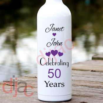 WEDDING ANNIVERSARY (D3)PERSONALISED8 x 17.5 cm