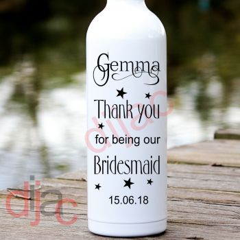 THANK YOU FOR BEING...PERSONALISED8 x 17.5 cm