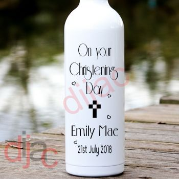 ON YOUR CHRISTENING DAYPERSONALISED8 x 17.5 cm