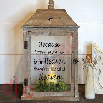 HEAVEN IN OUR HOME 2 part LANTERN DECAL 13 x 9 cm