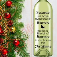 HEAVEN IN OUR HOME THIS CHRISTMAS (D1)<br>8 x 17.5 cm decal