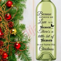 HEAVEN IN OUR HOME THIS CHRISTMAS (D2)<br>8 x 17.5 cm decal