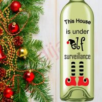 THIS HOUSE IS UNDER ELF SURVEILLANCE (D2)<br>8 x 17.5 cm decal