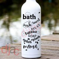 BATH...SOAK RELAX BUBBLES<br>8 x 17.5 cm