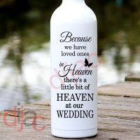 HEAVEN AT OUR WEDDING<br>8 x 17.5 cm