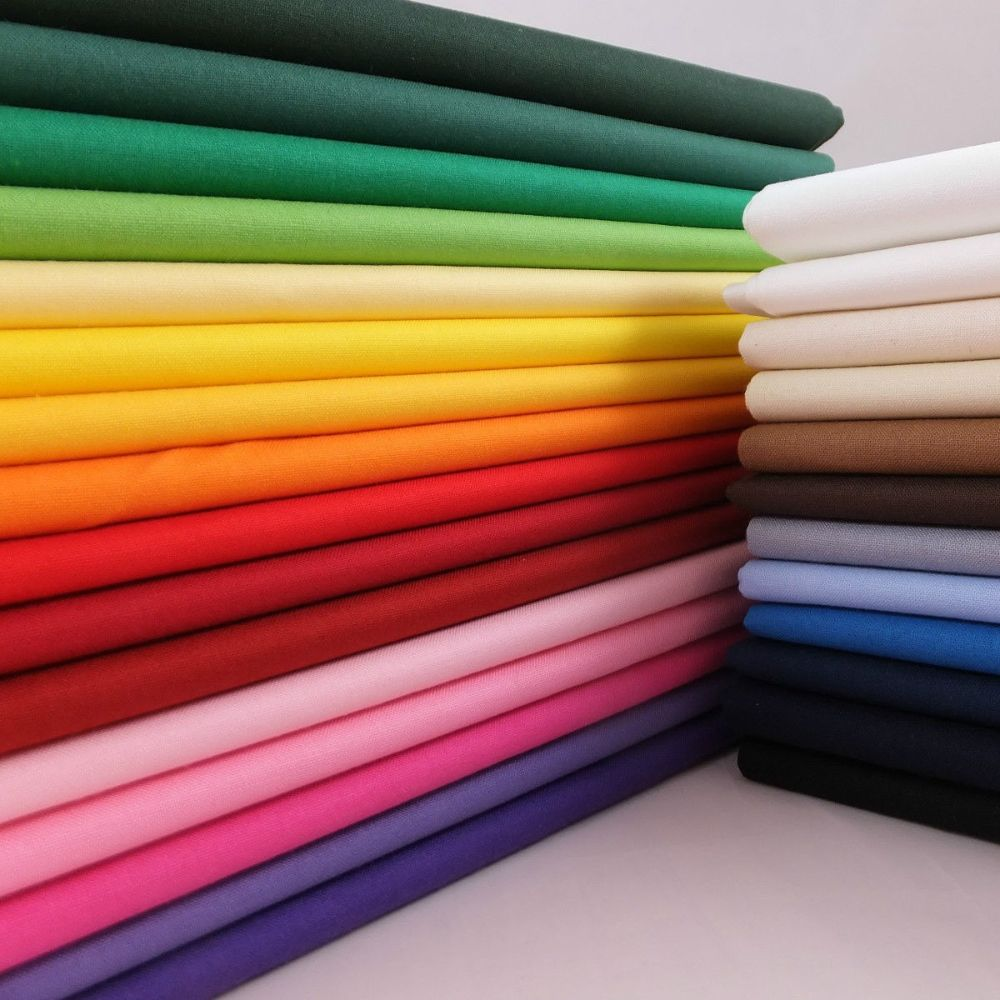 Plain / Solid Colour Cotton Fabrics