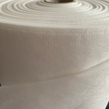 Gunold 2040 Backing White 100cm wide