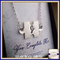 Personalised You Complete Me Puzzle Necklace - Unique Personalised Necklace Gift Boxed