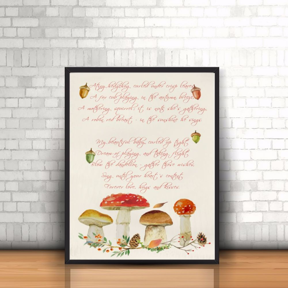 Woodland Nursery Print - Woodland Watercolour Print - Woodland Poem Print -