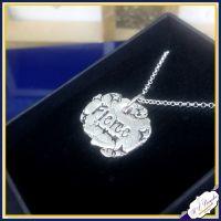 Sterling Silver Fierce Pendant - Fierce Necklace - Fierce Jewellery - Fierce Gift - Silver Fierce Necklace - Inspirational Jewellery