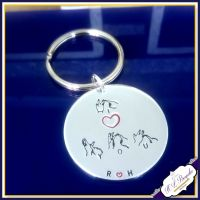 Personalised BSL Keyring - I Love You With Initials - BSL Gift - British Sign Language Gift - BSL I love You Gift - Signer Gift - Unique