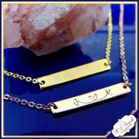 Personalised Couples Bar Necklace - Couples Gift - Valentines Day Pendant - Wedding Day Gift - Couples Necklace - Anniversary Necklace Wife