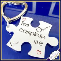 Personalised You Complete Me Keyrings - Puzzle Keychain Single - Valentine's Gift - Couple's Keyrings - Engagement Gift - Wedding GIft