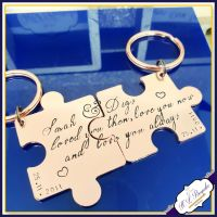 Personalised Copper 7th Wedding Anniversary Keyring - Loved You Then Gift - Puzzle Keychain - Copper 9th Anniversary - Anniversary Gift
