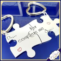 You Complete Me Keyrings - Puzzle Keyrings- Valentine's Gift - Couple's Keyrings - Engagement Gift - Wedding Gift