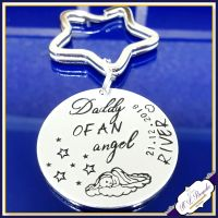 Personalised Angel Baby Keyring - Daddy Of An Angel Gift - Mummy of An Angel Gift - Baby Loss Keychain - Baby Loss Keyring - Angel Keyring