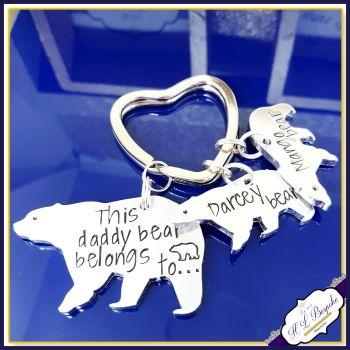 Personalised Daddy Bear Keyring - Belongs To Keychain - Daddy Bear Gift - Grandad Bear Gift - Fathers Day Keyring - Baby Bear Gift