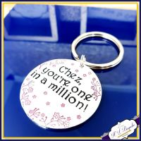 Personalised Thank You Friend Gift  - One In A Million Keyring - You're One In A Million - Gifr For Friend With Thanks Gift - Just Because