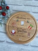 Christmas Eve Board - circular - a little treat
