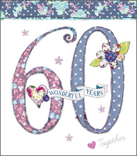 Diamond 60th Wedding Anniversary Cards - 60 WONDERFUL Years - 60th WEDDING