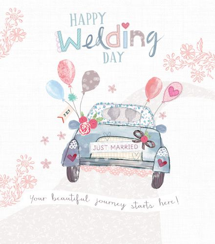 Wedding Cards - YOU'RE Beautiful JOURNEY Starts HERE - HAPPY Wedding DAY Ca