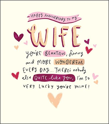 Wife Anniversary Card - I'm So Lucky You're Mine - Cute ANNIVERSARY Card - Pretty WEDDING ...