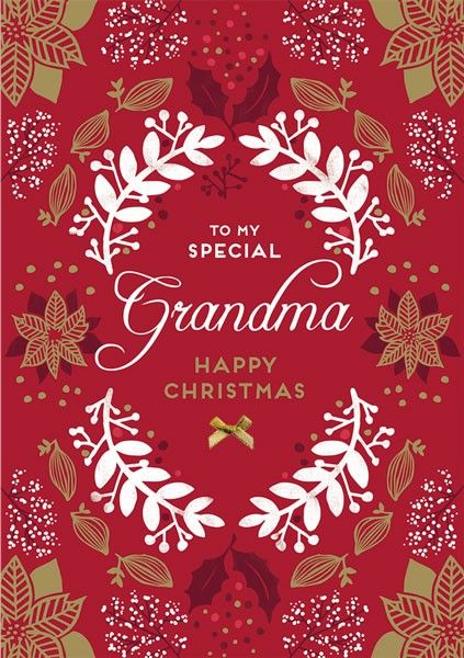 Grandma Christmas Cards - To My SPECIAL Grandma - CHRISTMAS Cards For GRAND