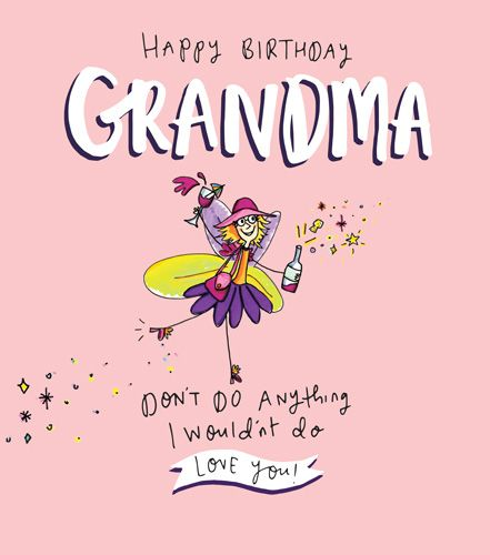 Pretty Grandma Birthday Card Happy Birthday Love You