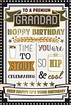 Grandad Birthday Cards - TO a PREMIUM GRANDAD - HAPPY Birthday GRANDAD Card