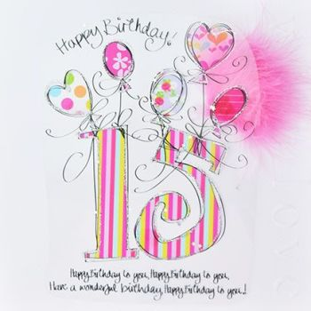 15th Birthday Cards - HAVE A Wonderful BIRTHDAY - LUXURY Boxed 15th BIRTHDAY Card - 15th BIRTHDAY Card FOR DAUGHTER - Granddaughter - NIECE