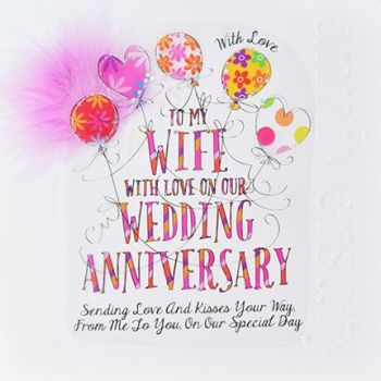 Anniversary Cards For Wife  - UNIQUE Anniversary CARDS - WITH Love TO My WIFE - LUXURY Boxed WEDDING Anniversary CARD - Wedding ANNIVERSARY Cards