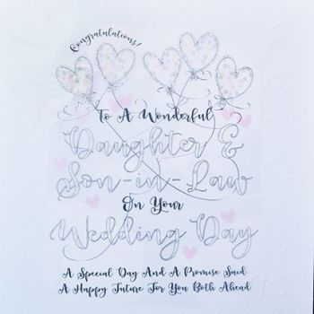 Large LUXURY Boxed Wedding Day CARD - To a WONDERFUL Daughter & SON in LAW - Wedding BALLOONS