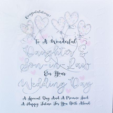 Daughter & Son-In-Law Wedding Congratulations Card - LUXURY Wedding CARD -