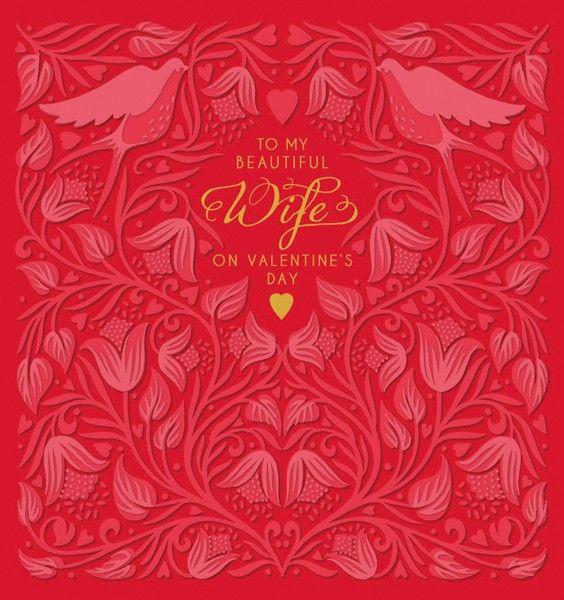 Beautiful Wife Valentine's Card - TO My BEAUTIFUL WIFE - Wife Valentine's C