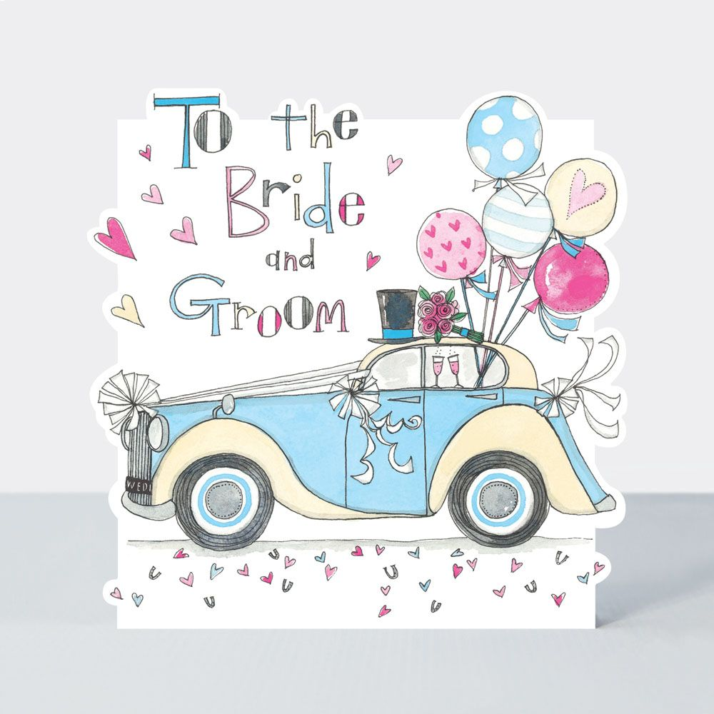 Wedding Cards - To the BRIDE & GROOM - Vintage CAR & Balloons Wedding Card