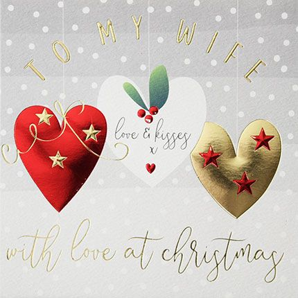 Wife Christmas Cards - LOVE & KISSES - Christmas CARD For WIFE - Wife Chris
